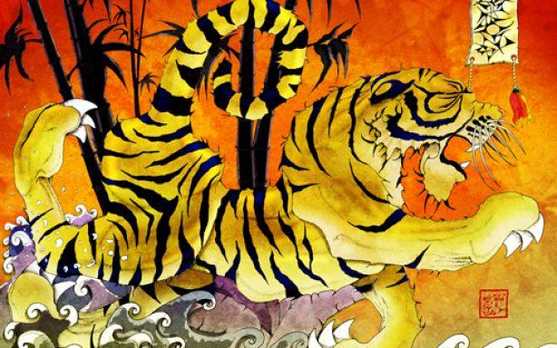 tiger-river2