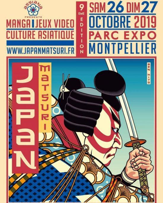 Japan Matsuri 2019 Parc des expositions de Montpellier